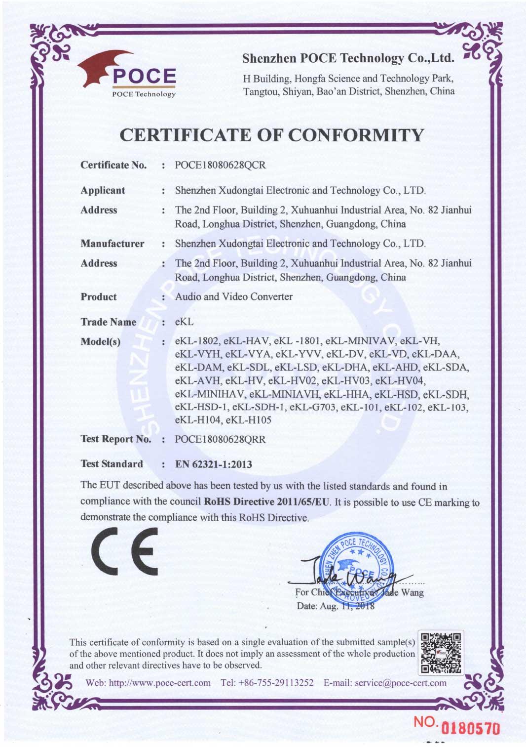 https://image.eklhd.com/upload/Certificate/Converter/Converter_RoHS.jpg