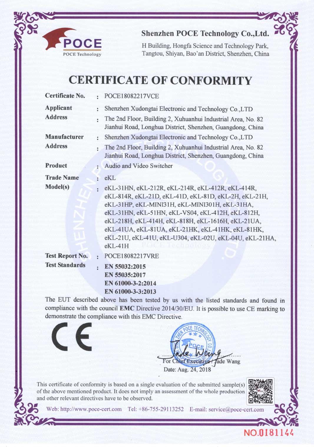 Switcher CE certificate