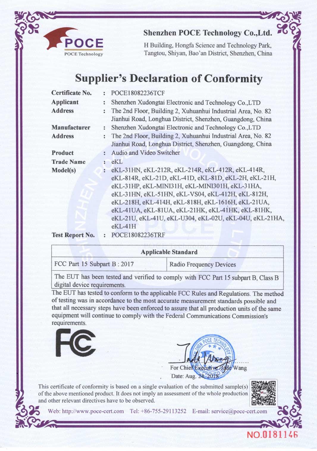 Switcher FCC certificate