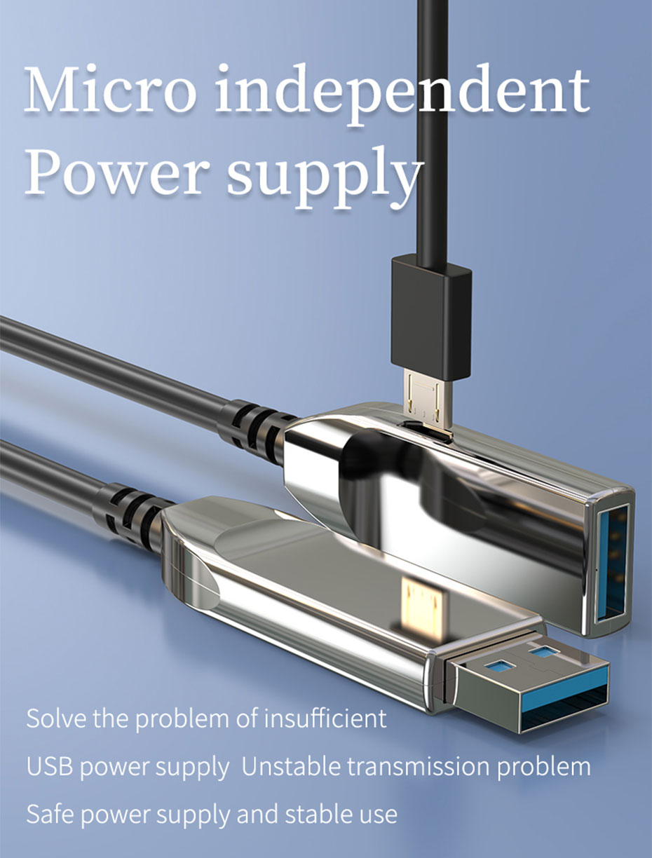 USB3.0 optical fiber cable supports Micro independent power supply, stable and reliable work