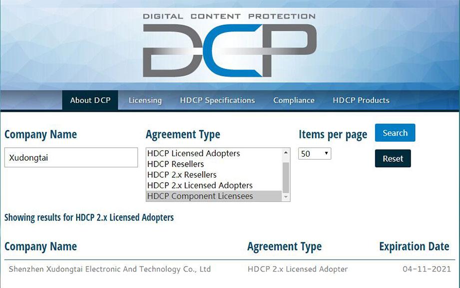 HDCP certificate