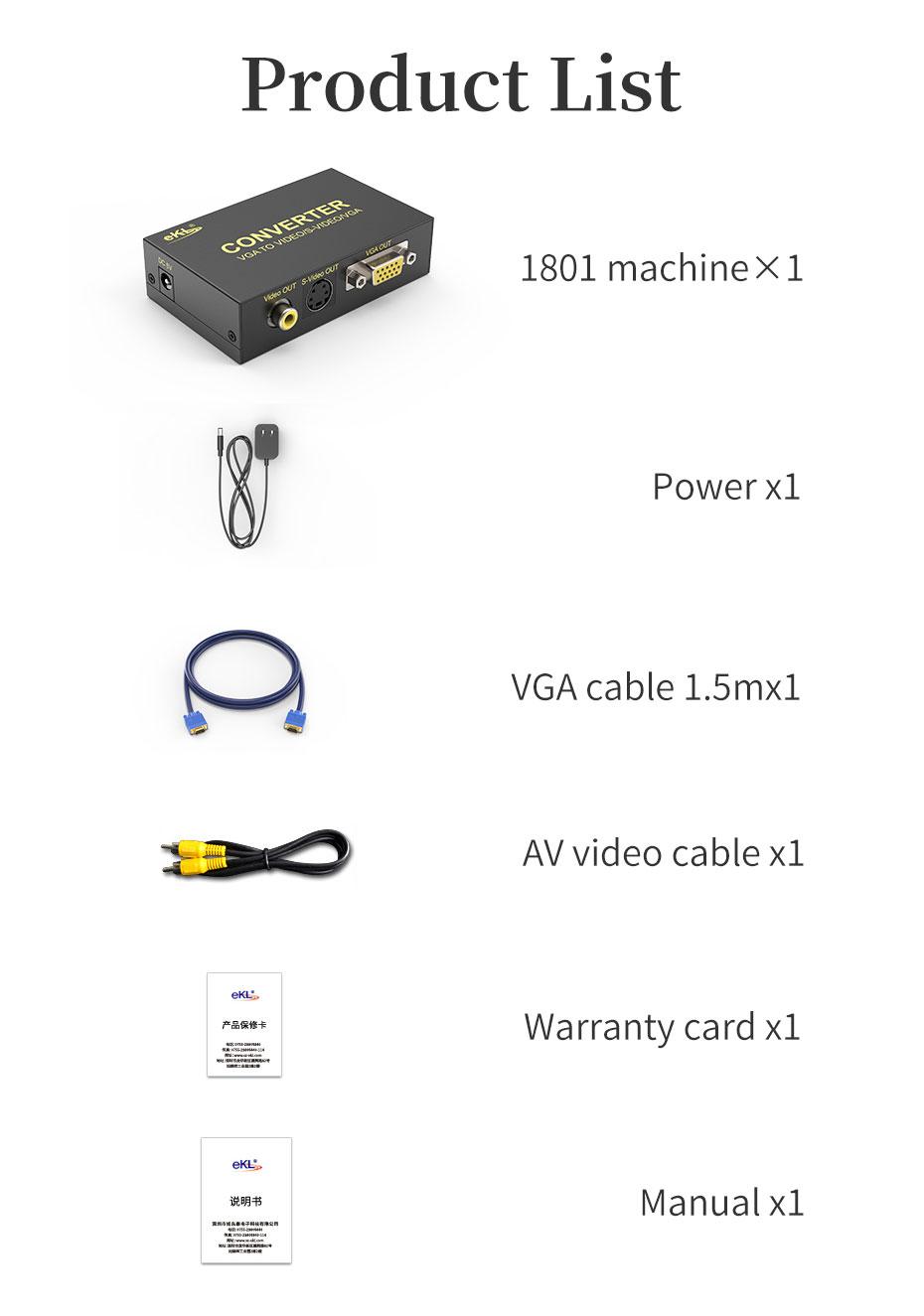 VGA to AV/S terminal converter 1801 standard accessories