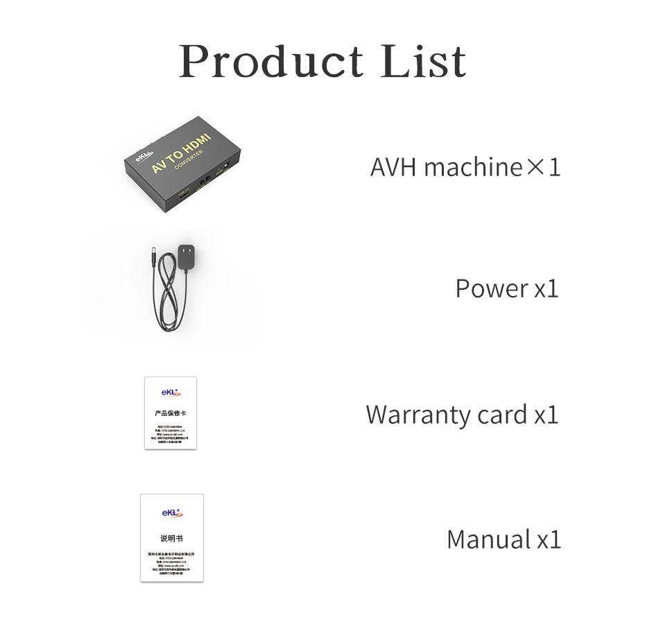 S-Video/AV to HDMI converter AVH standard accessories