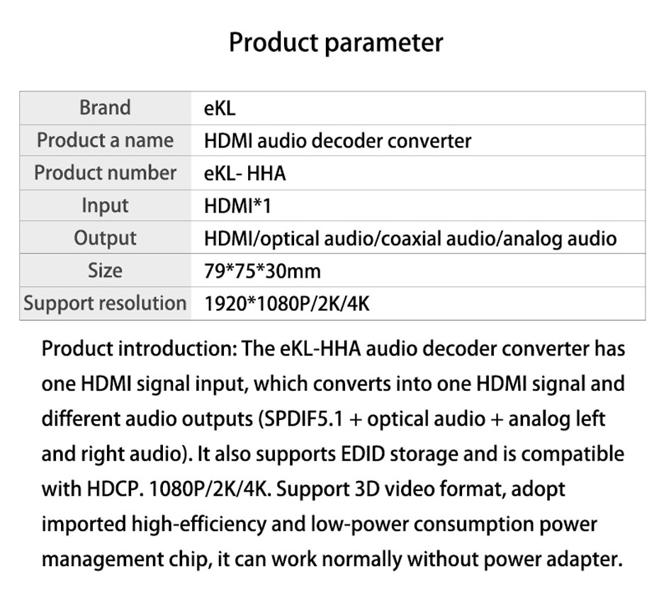 HDMI audio splitter HHA specifications