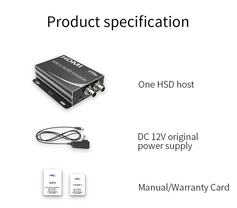 HDMI to SDI converter HSD standard accessories