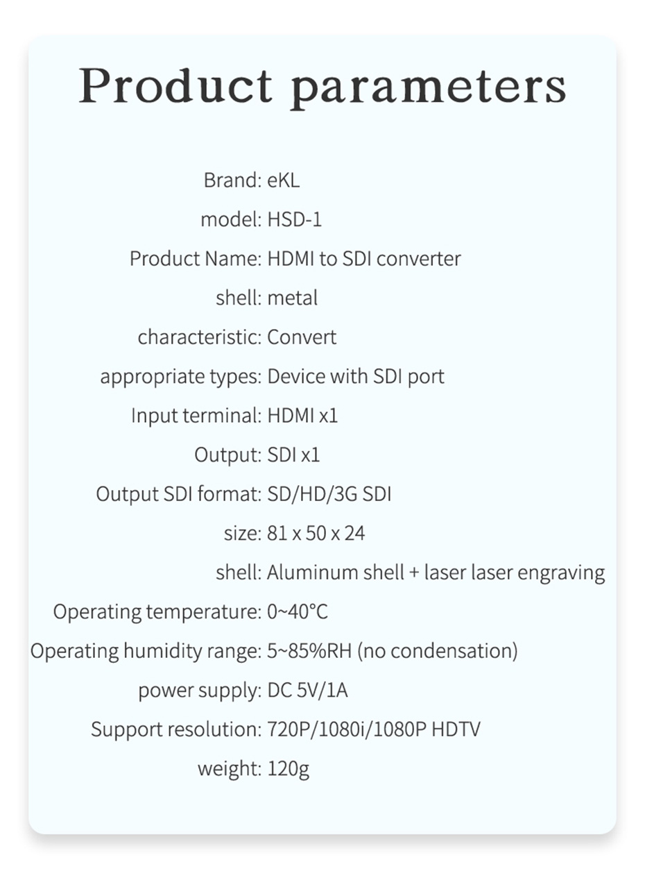 HDMI to SDI HD converter HSD-1 specifications