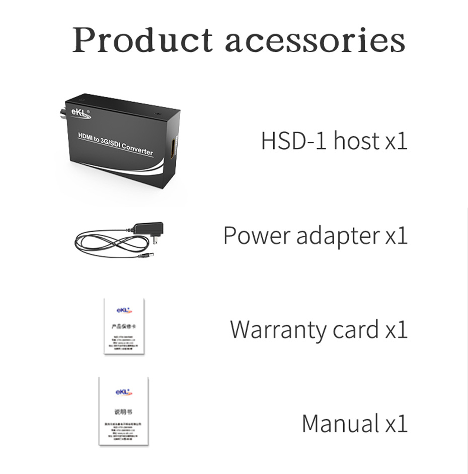 HDMI to SDI HD converter HSD-1 standard accessories