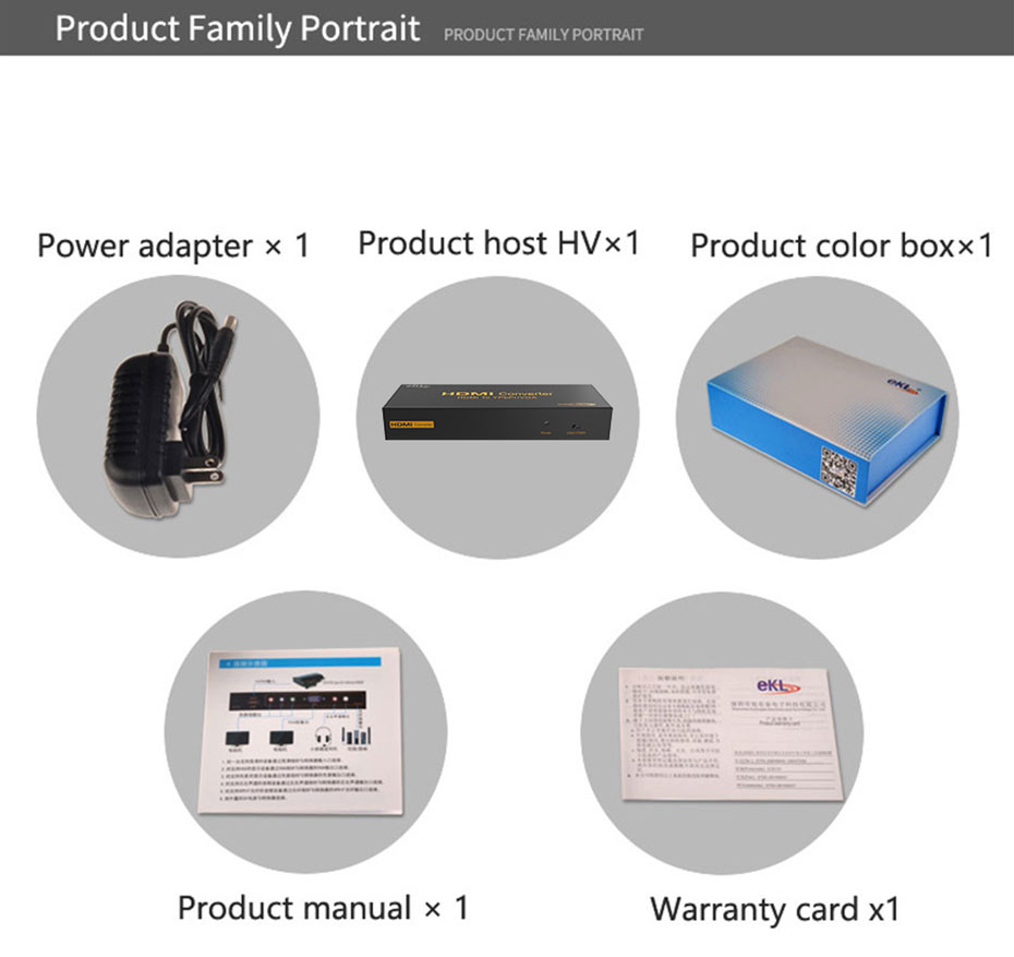 HDMI to VGA/YPbPr converter HV standard accessories