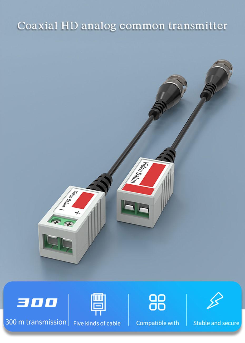 300m coaxial HD analog transmitter TZ300