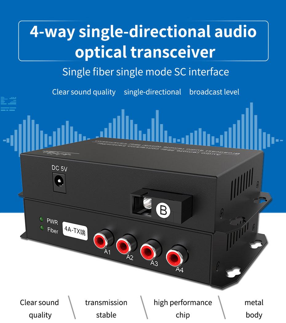 20 km broadcast four-way one-way audio optical transceiver 4ZA