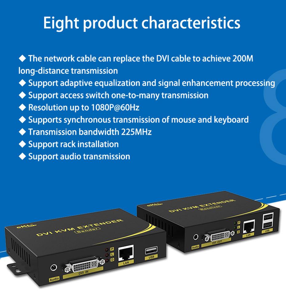 DVI KVM cat6 extender DU200 8 features