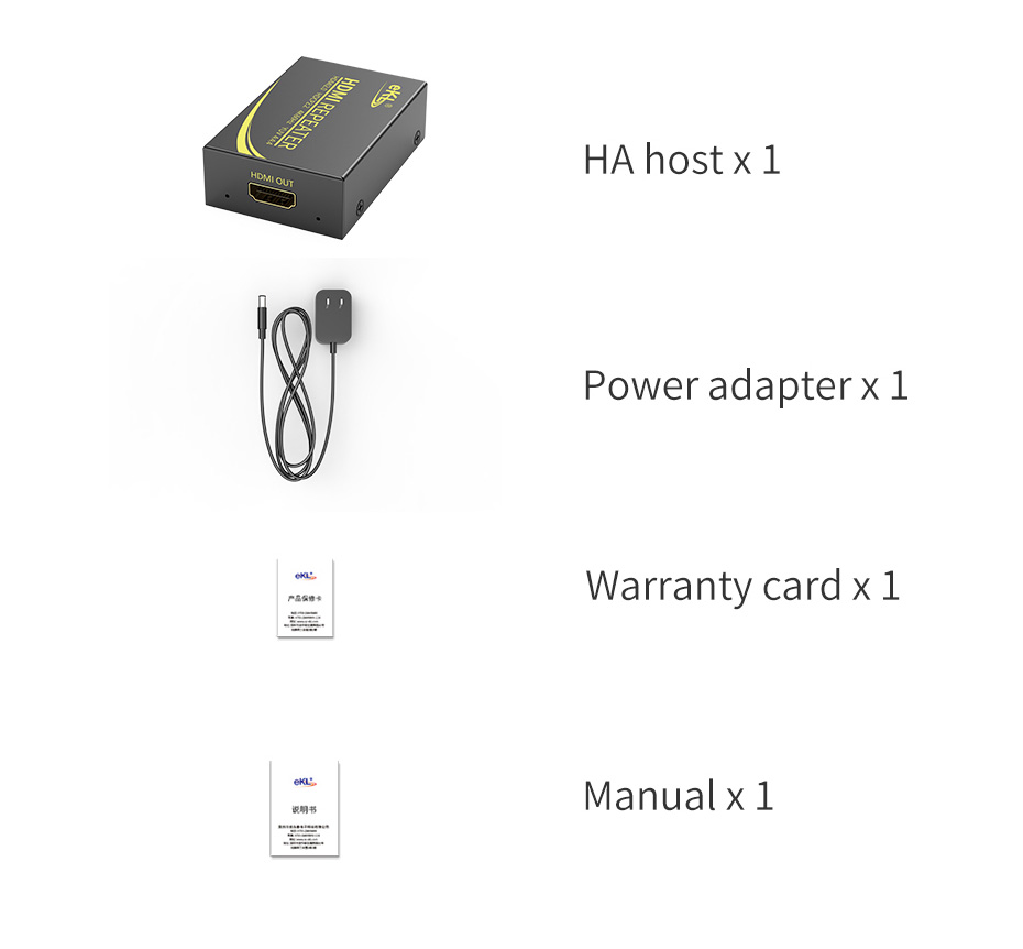 50m HDMI HD signal amplifier extender HA standard accessories