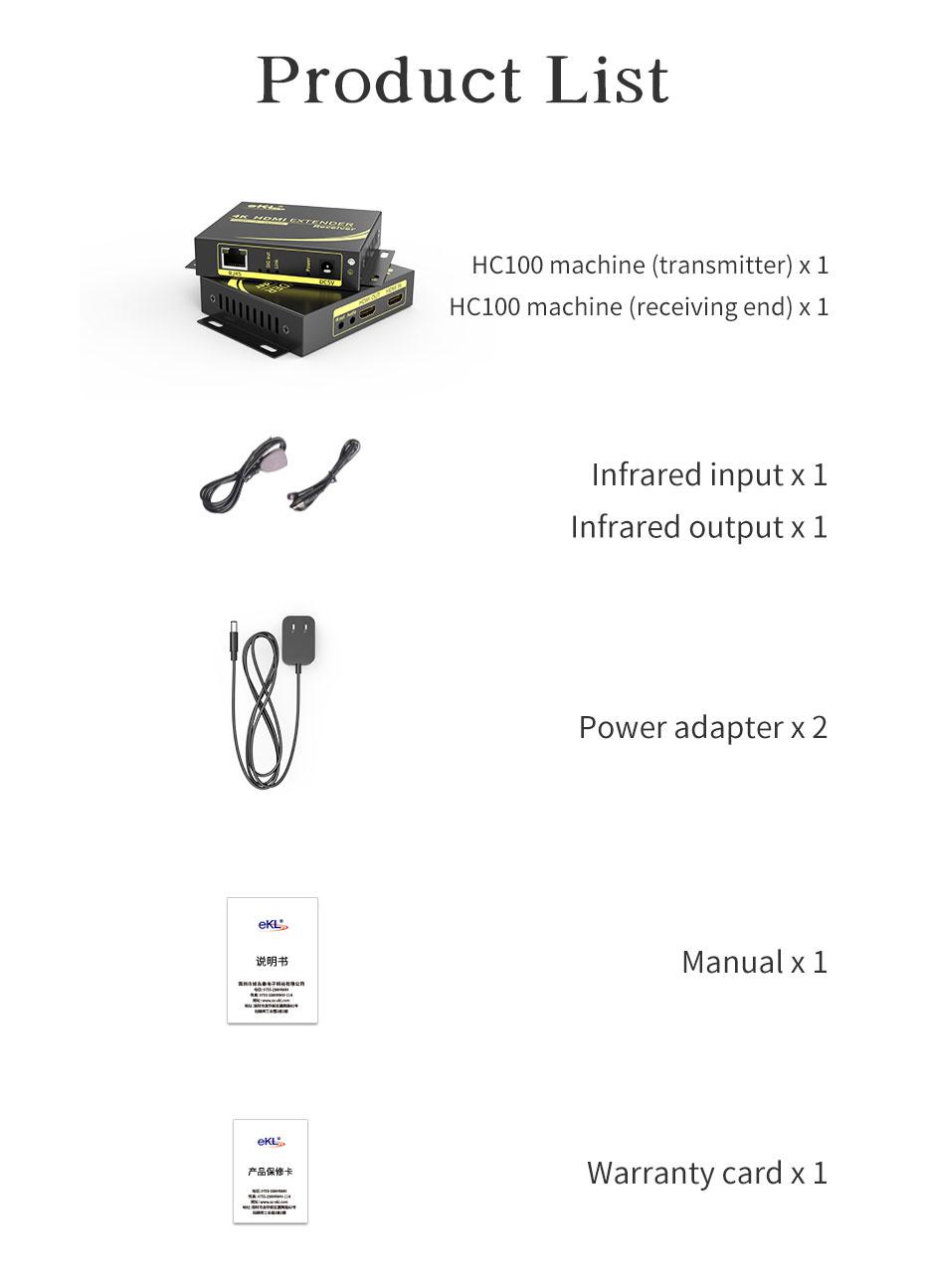 HDMI extender 4K 60Hz HC100 standard accessories