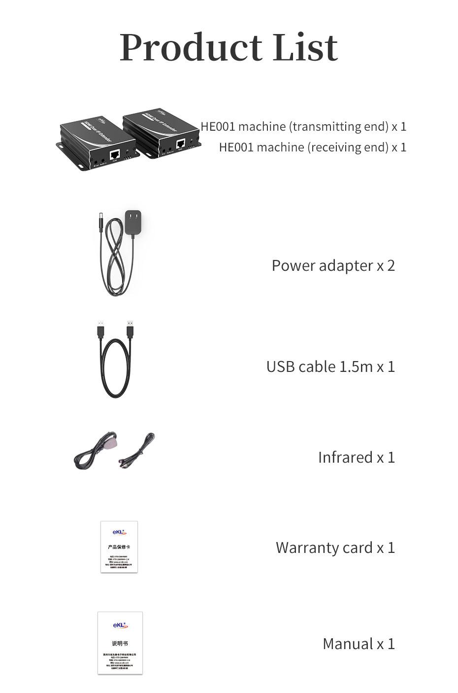 HDMI KVM optical fiber extender HE001 standard accessories