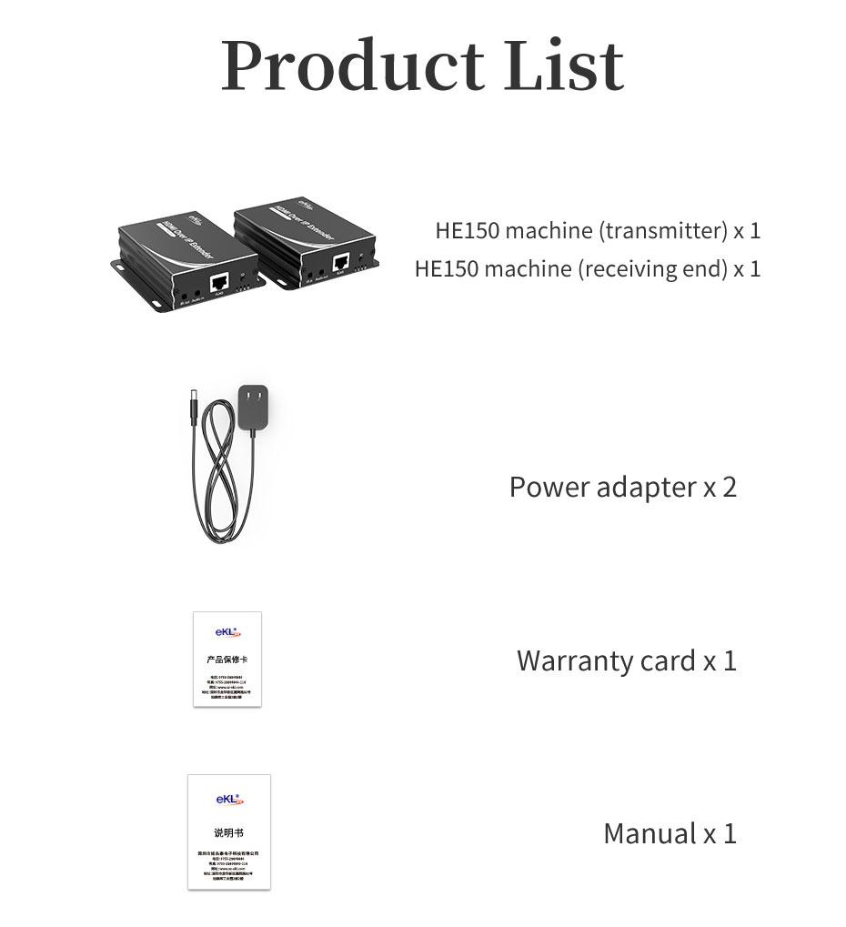 HDMI network extender HE150 standard accessories
