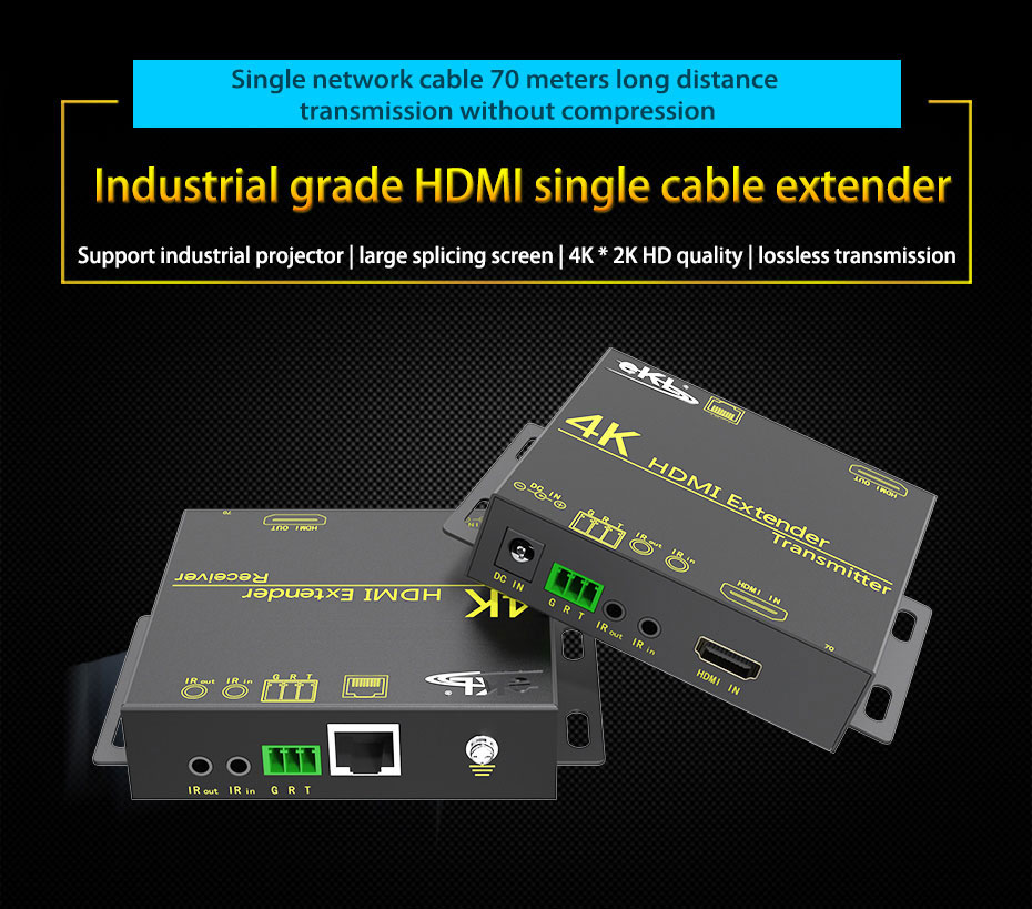 HDMI extender HE70 supports industrial grade projectors, large splicing screens