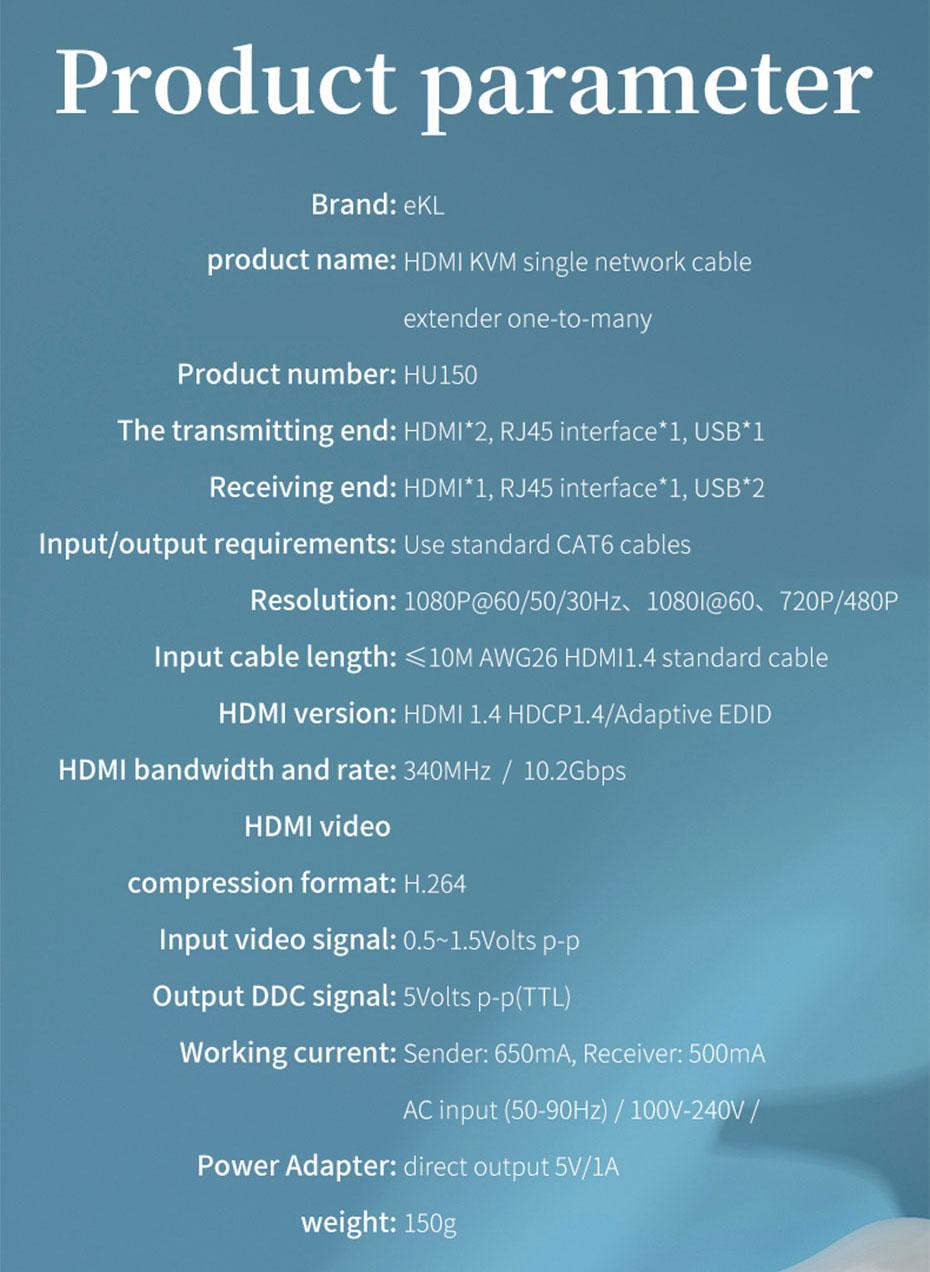 HDMI KVM extender 1 to many / many to many HU150 specifications