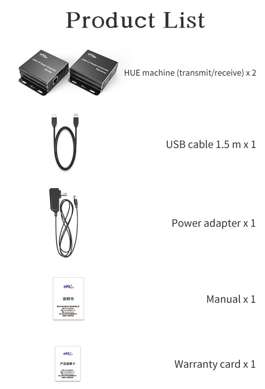 100m USB single network cable extension distributor HUE standard accessories