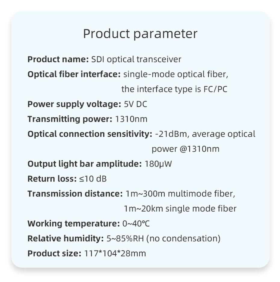 20km SDI optical transceiver SDF01 specifications