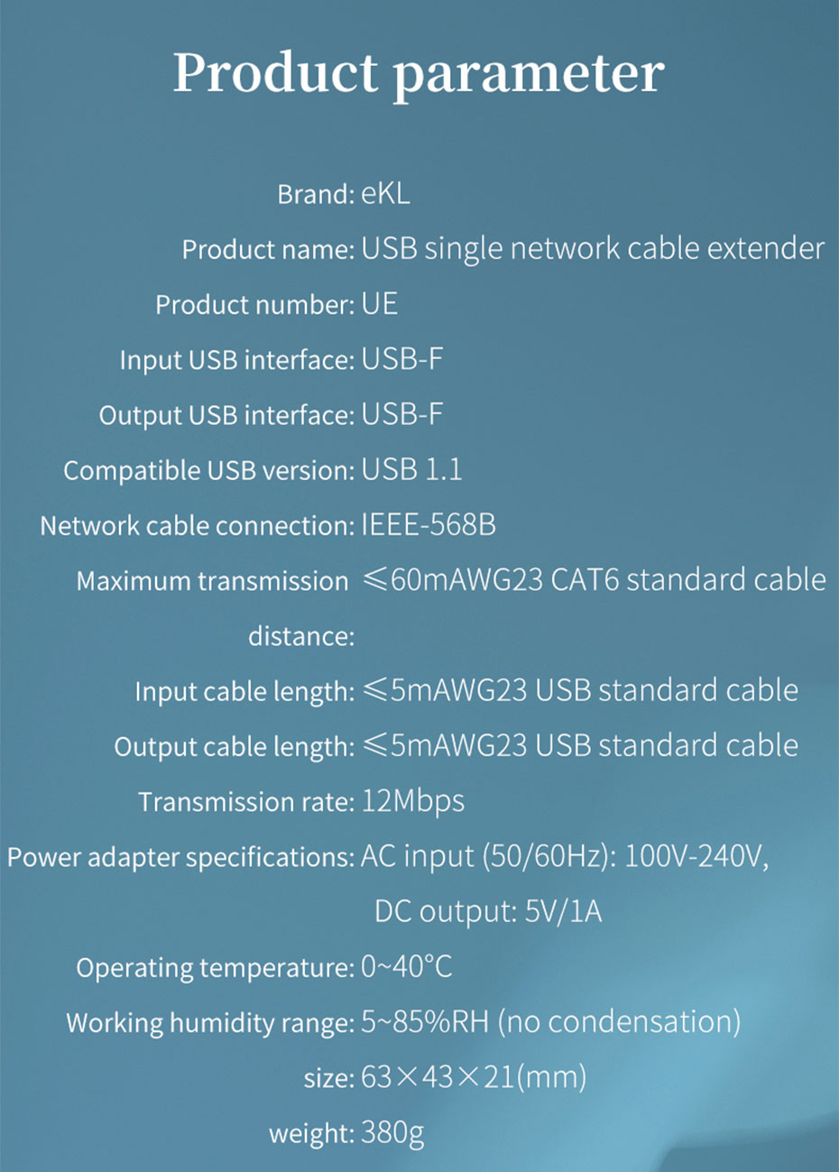 USB mouse keyboard extender UE specifications