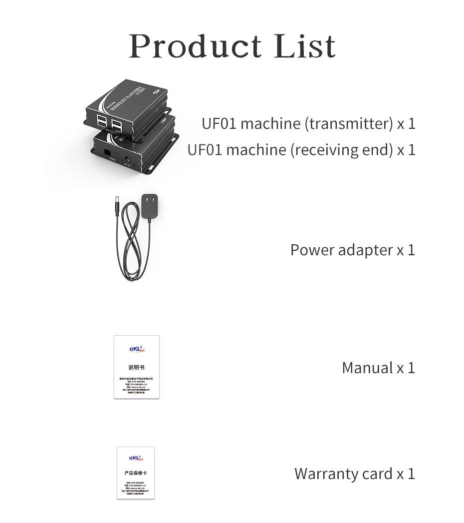 USB fiber optic extender UF01 standard accessories