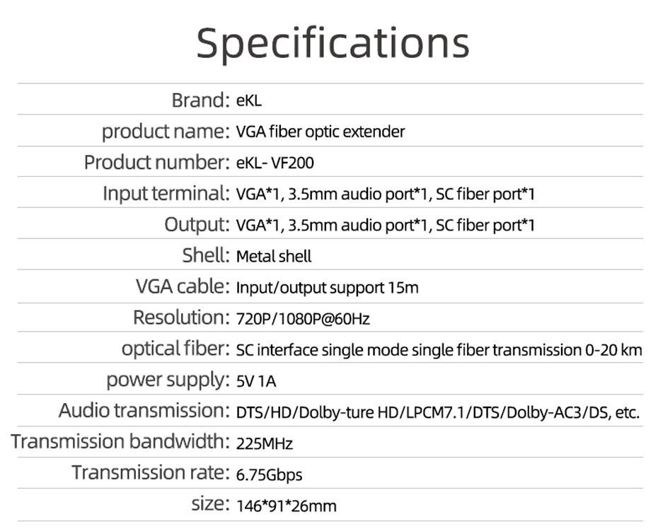 VGA fiber optic extender VF200 specifications