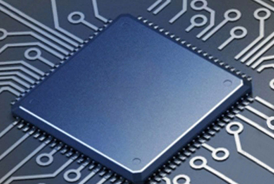 Smart chip High compatible