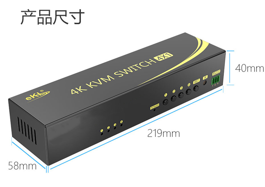 4 in 1 out HDMI2.0 KVM switch 41HK2.0 length 219mm; width 58mm; height 40mm