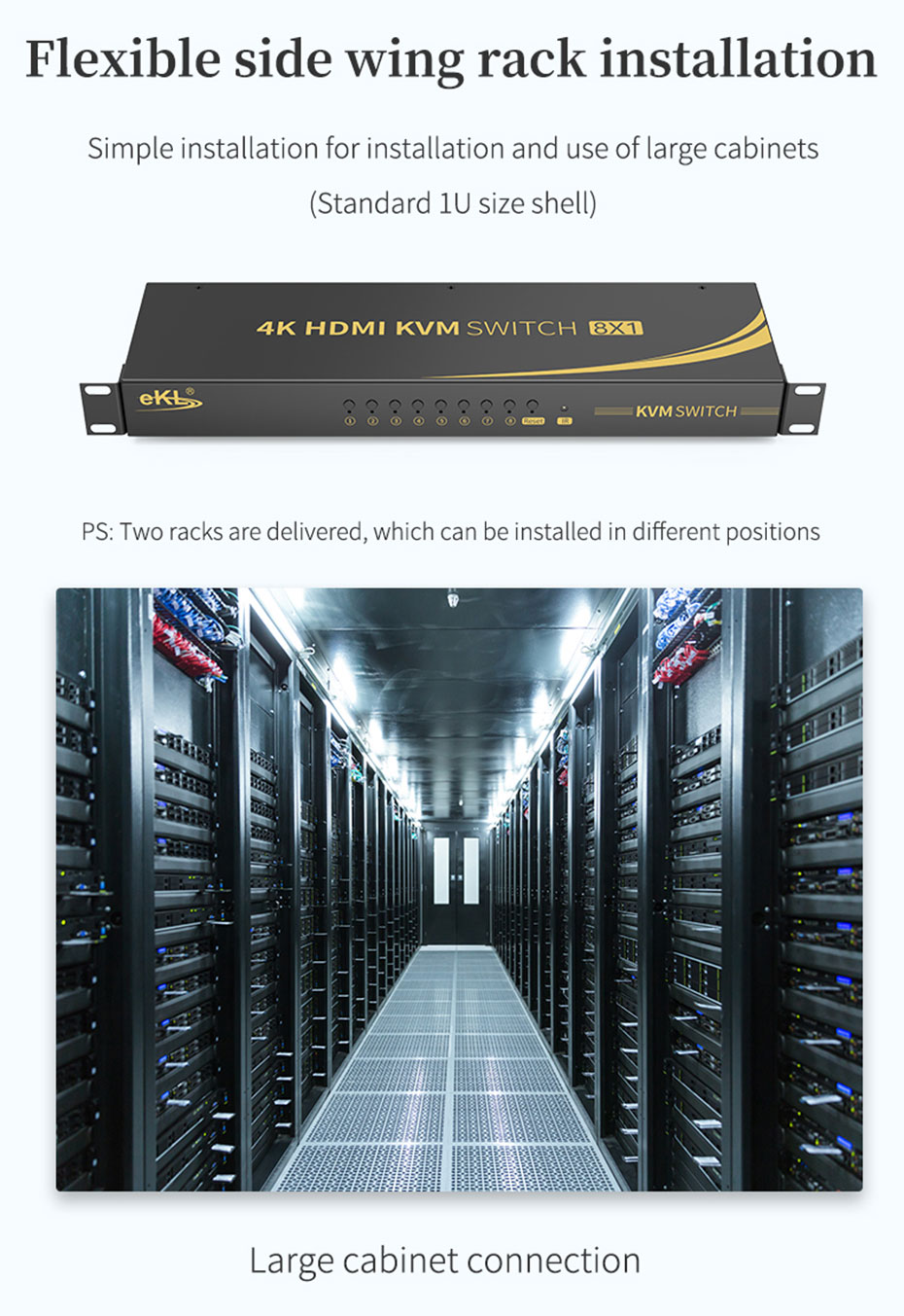 HDMI KVM switch 8 in 1 out 81HK supports side wing rack installation