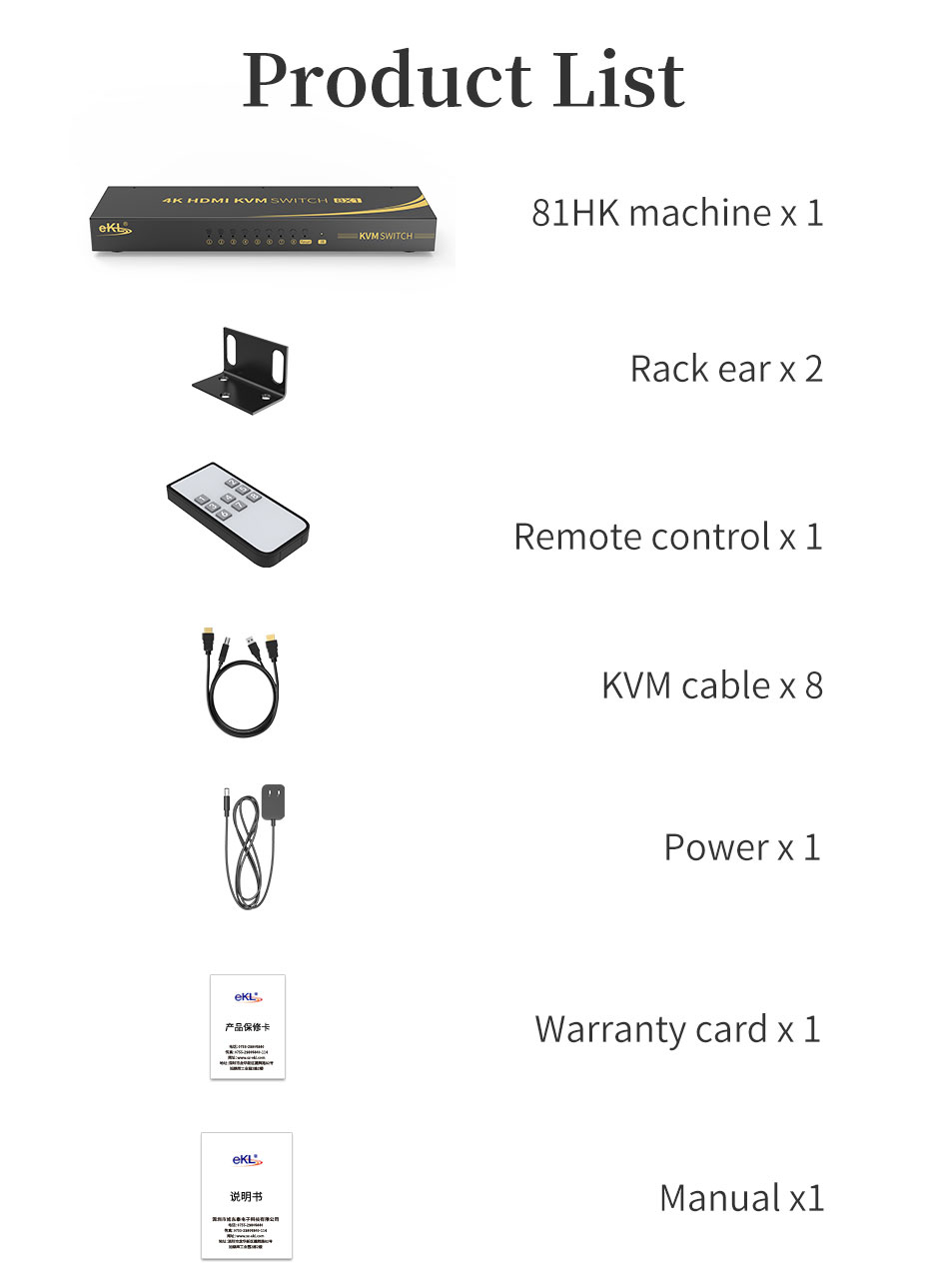 HDMI KVM switch 8 in 1 out 81HK standard accessories