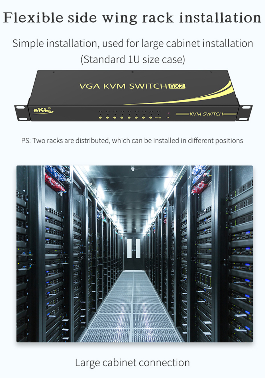 VGA KVM switch 8 in 2 out 81U supports side-wing rack installation