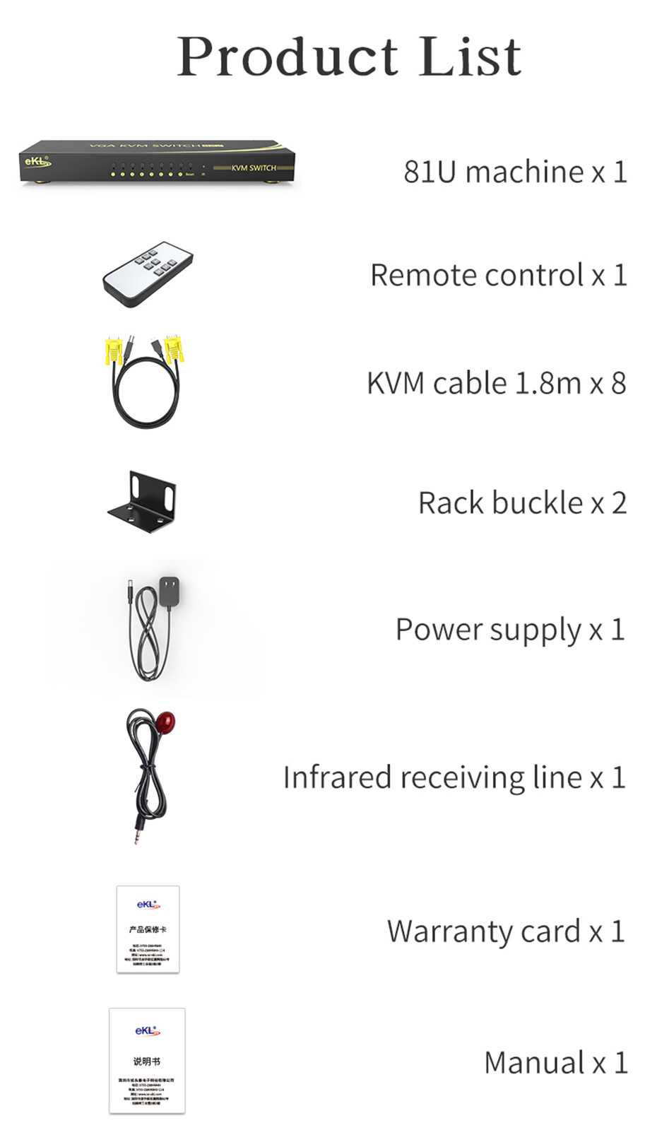 VGA KVM switch 8 in 2 out 81U standard accessories