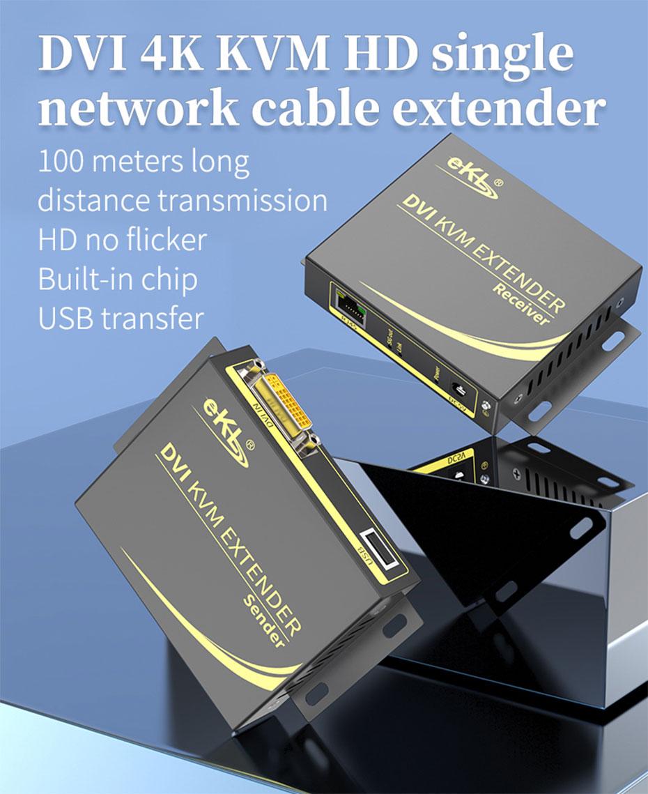 100m DVI KVM single network cable extender DCK100