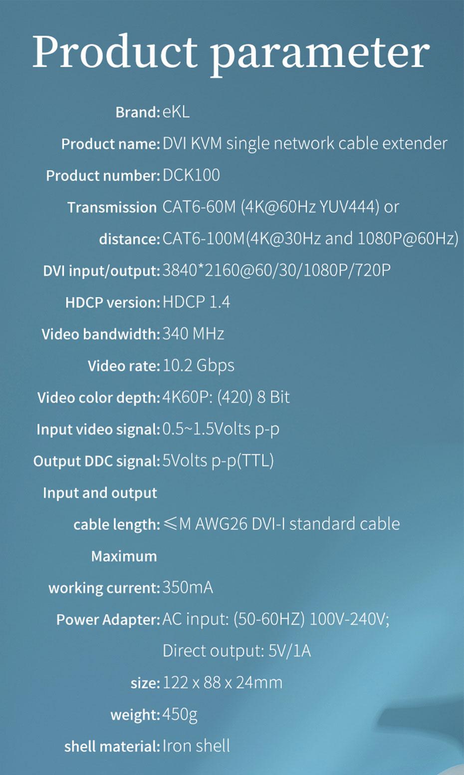 100m DVI KVM single network cable extender DCK100 specifications