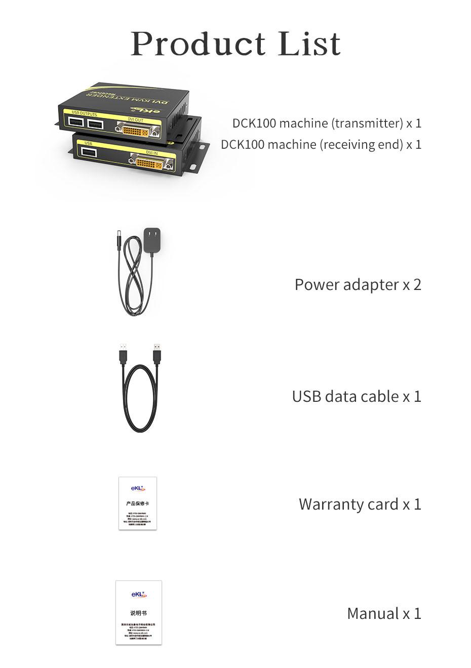 100m DVI KVM single network cable extender DCK100 standard accessories