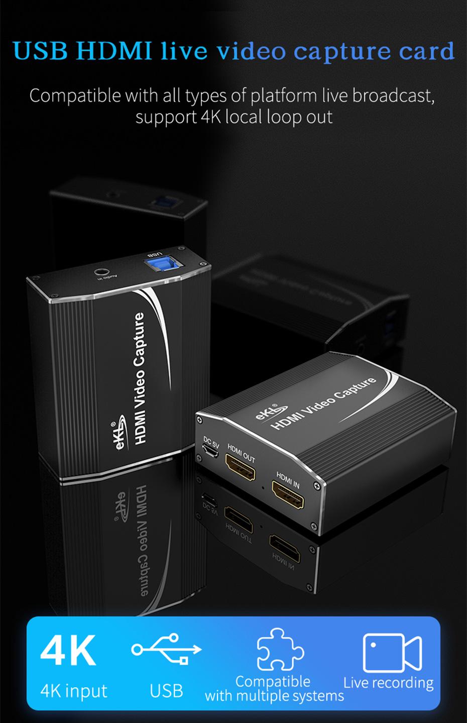 HDMI video live capture card 1805