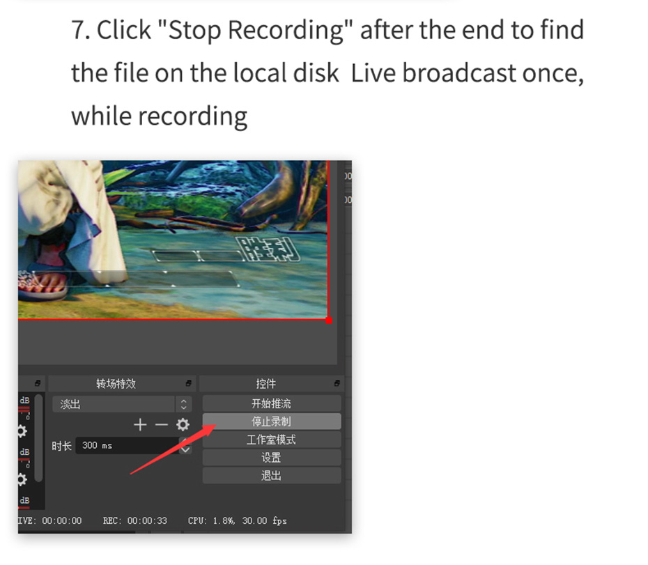 HDMI video live capture card 1805 ends recording