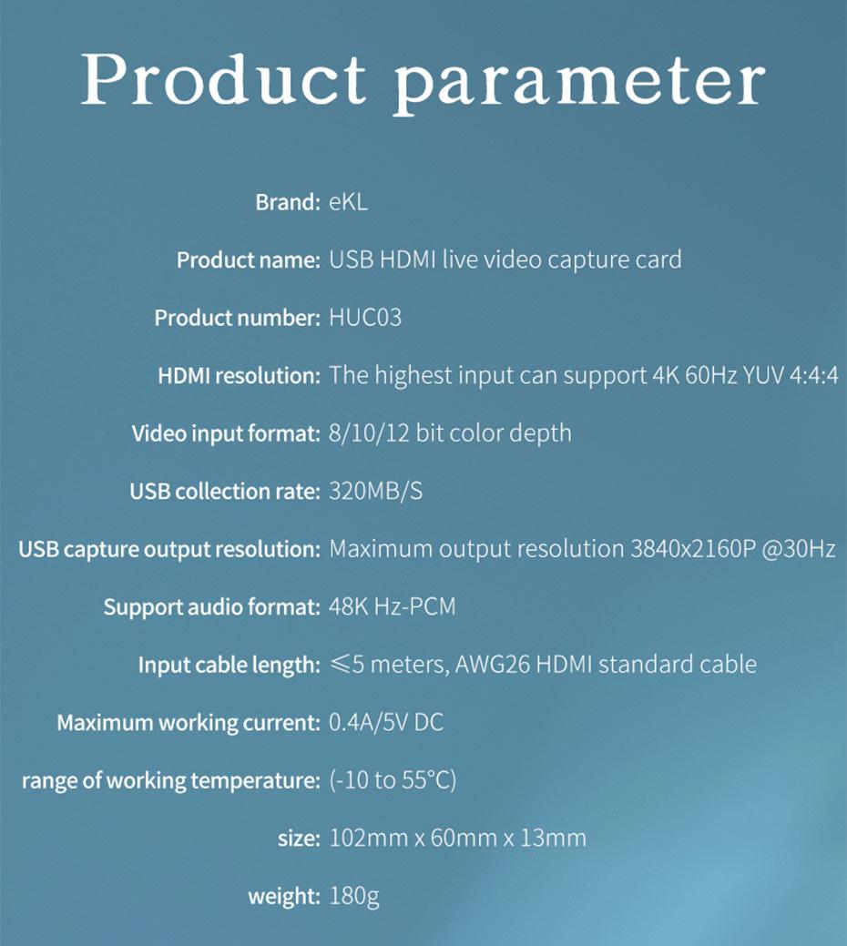 USB3.0 HDMI video capture card HUC03 specifications