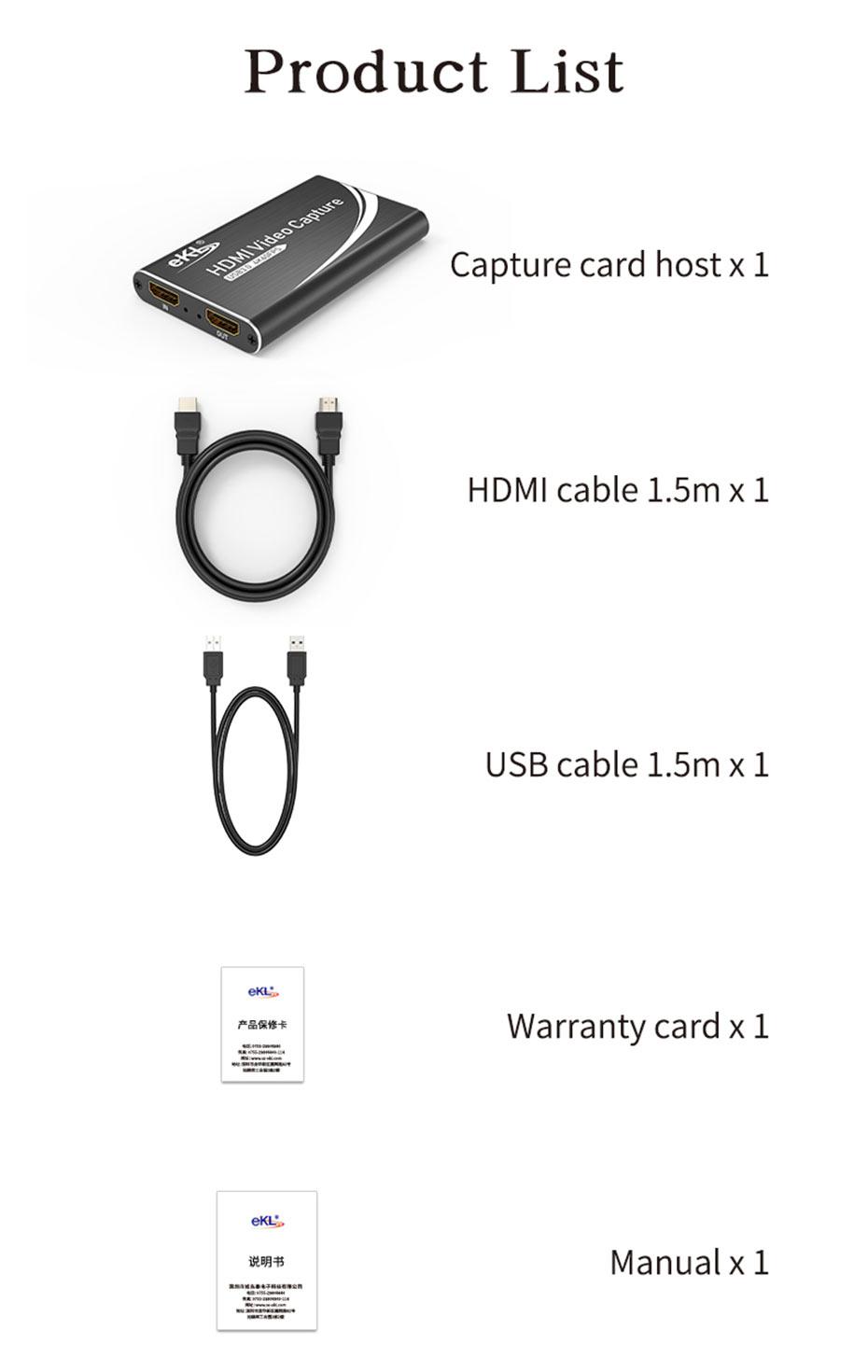 HDMI capture card/USB video capture card HUC03 standard accessories