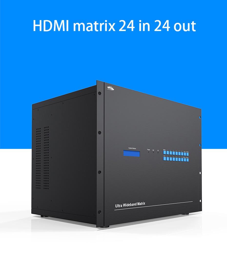 HDMI matrix 24 in 24 out 2424H