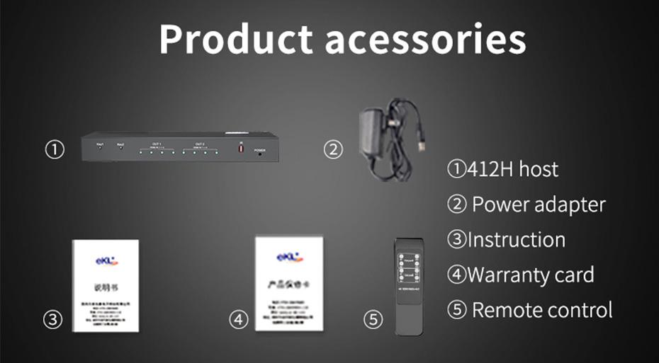 HDMI matrix 4 in 2 out 412H standard accessories