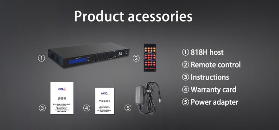 HDMI matrix 8 in 8 out 818H standard accessories