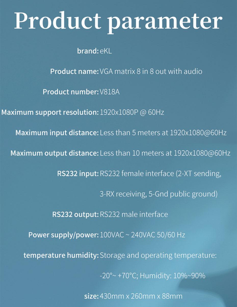 8X8 vga audio matrix switcher V818A specifications