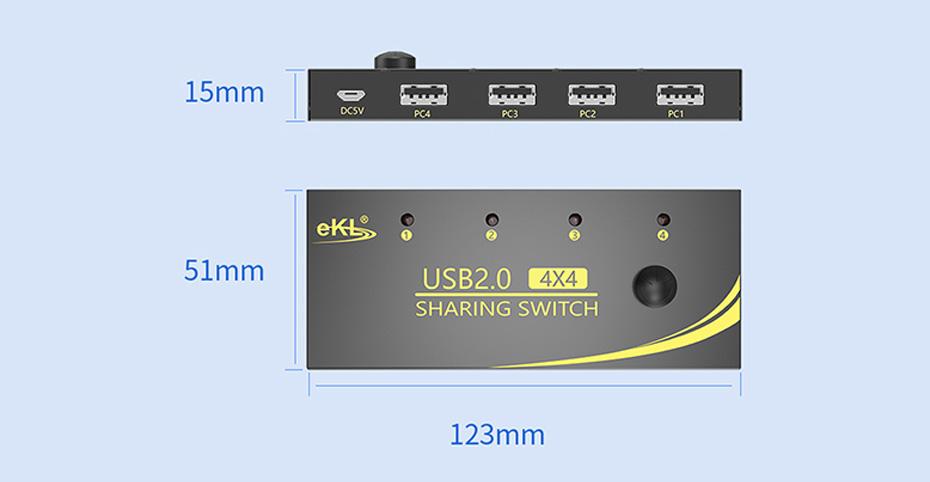 USB printer sharing device U404 length 123mm; width: 51mm; height: 15mm