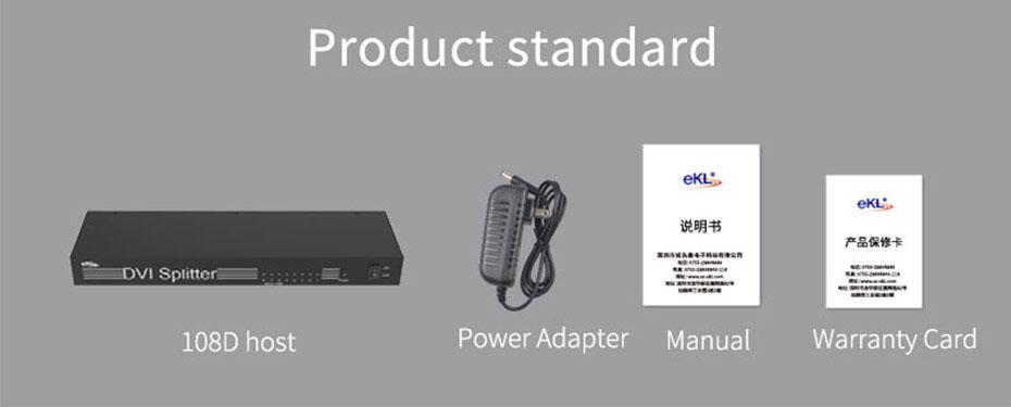 DVI splitter 1 in 8 out 108D standard accessories