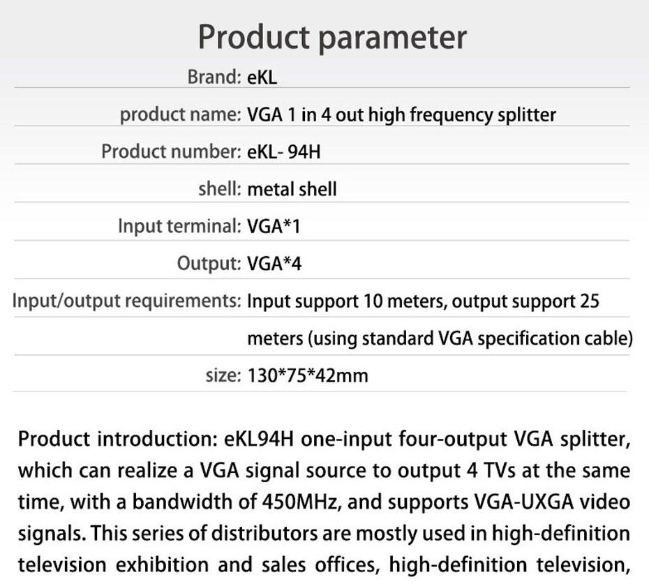 Specifications of 94H 4-port VGA splitter