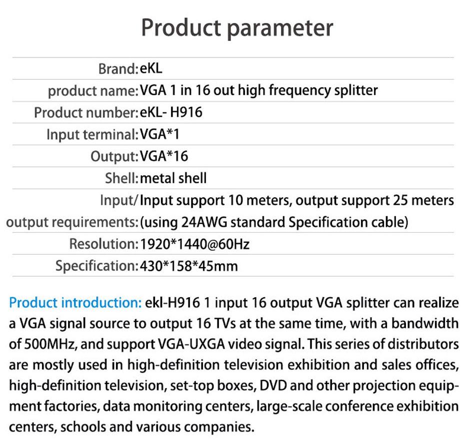 Specifications of 16-port VGA splitter H916