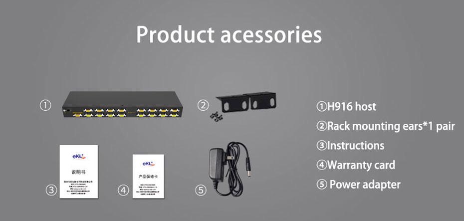 VGA splitter 1 in 16 out H916 standard accessories