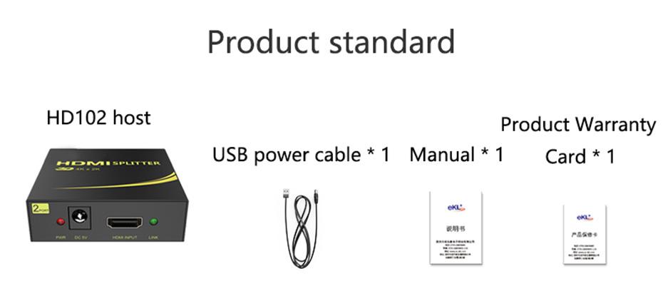 HDMI splitter 1 in 2 out HD102 standard accessories