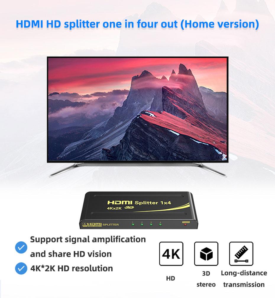 4-port HDMI splitter HD104
